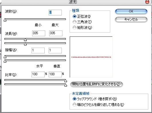 wpic0086.jpg